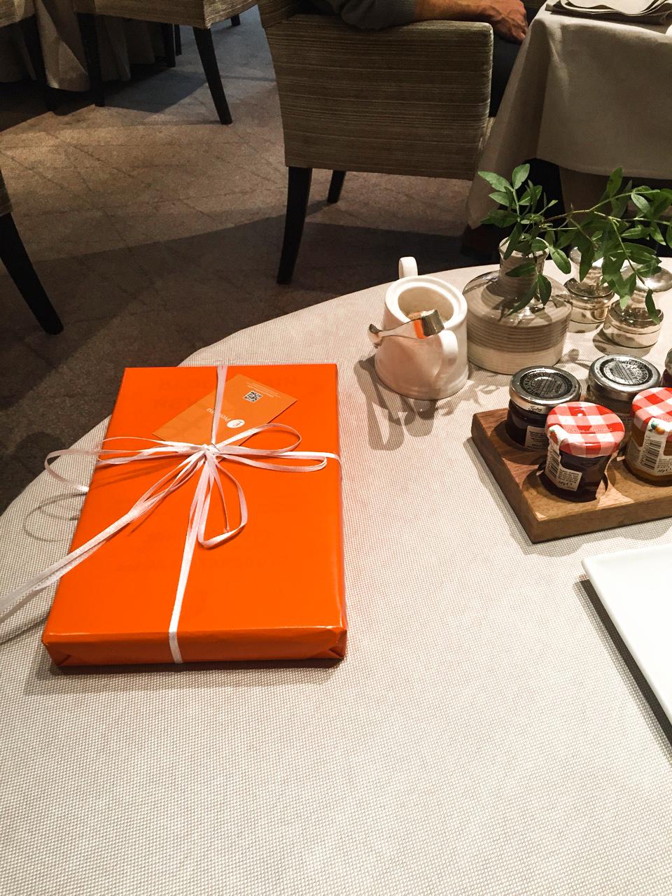 Vineyard, Broker, Insurance, PremFina, Retreat, Event, Gift, Dinner
